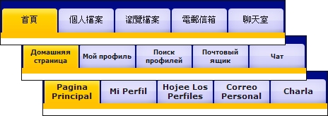 What menus look like in Chinese, Russian, and Spanish